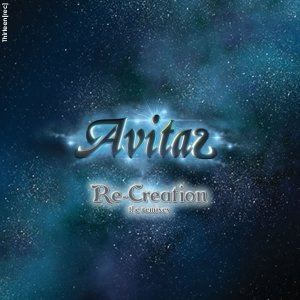 Image for 'Recreation E.P. ( Mr. C. & Check N'C Mixes )'