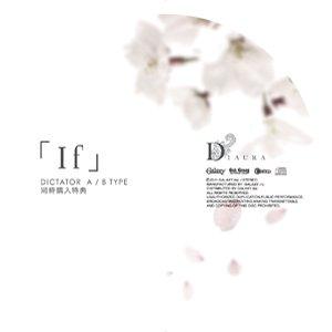 Imagem de 'If'