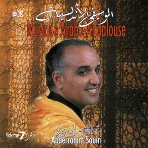 Image for 'Abderrahim Souiri, arabo Andalusian music Vol. 7 of'