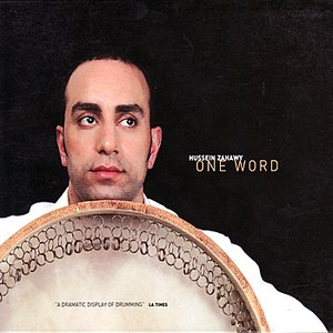 Image for '6 Bits (feat. Yusuf Mahmoud)'