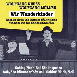 Image for 'Tu's Nicht Ohne Liebe'