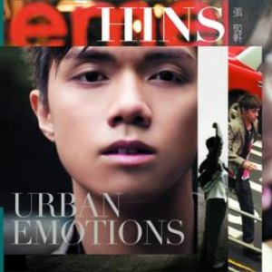Image for 'Urban Emotions'
