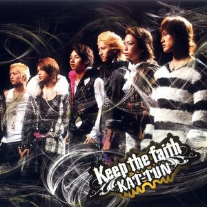 Imagem de 'Keep the faith'