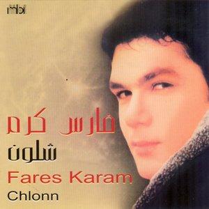 Immagine per 'Chlonn'