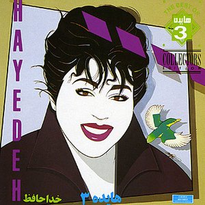 Image pour 'Khodahafez, Hayedeh 3 - Persian Music'