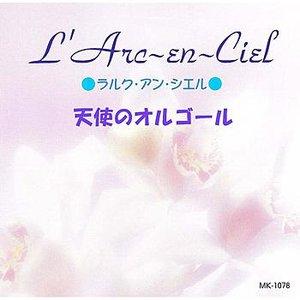Bild för 'L'Arc En Ciel'