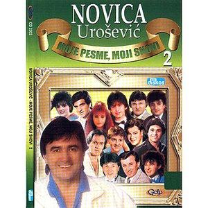 Image for 'Voleli smo isto vino istu ljubav'