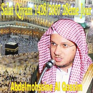 Image for 'Salat Qiyam, 1428-2007, 28e jour (Quran - Coran - Islam)'