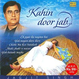 Image for 'Kahin Door Jab-Jagjit Singh'