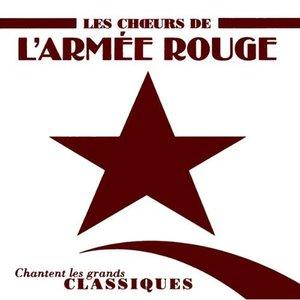 Immagine per 'Sing the Great Classics (Chantent Les Grands Classiques)'
