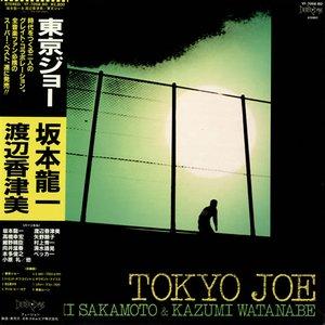 Image for 'Ryuichi Sakamoto & Kazumi Watanabe'
