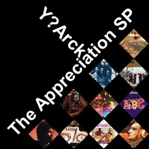 Image for 'The Appreciation SP'