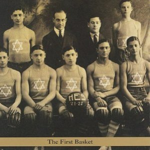 Image for 'The First Basket'