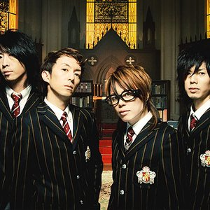 Image for 'abingdon boys school'