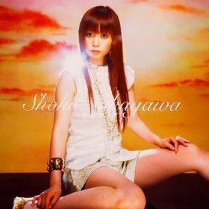 Image for 'Sora iro Days'