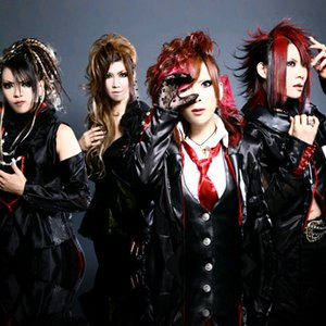 Image for 'DANGER☆GANG'