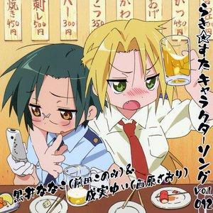 Image for 'Maeda Konomi & Nishihara Saori'