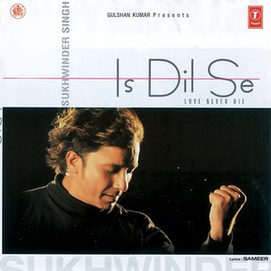 Image for 'Is Dil Se'