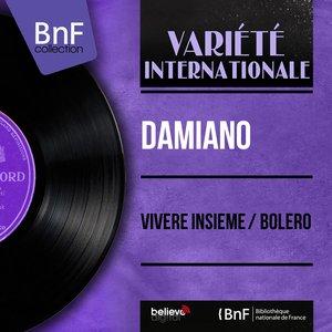 Image for 'Vivere insieme / Bolero (feat. Pete de Angelis et son orchestre) [Mono version]'