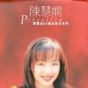 Imagem de '宝丽金88极品音色系列'