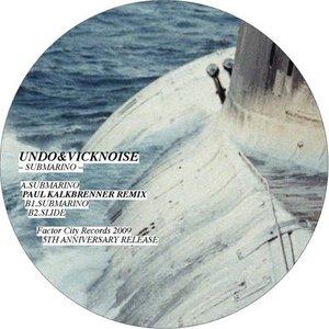Imagem de 'Submarino'