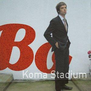 Image pour 'Koma Stadium'