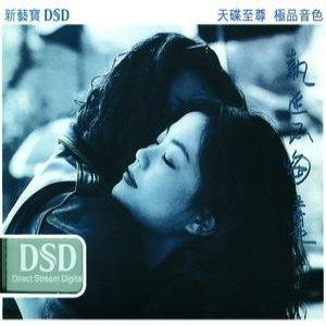 Bild för 'Zhi Mi Bu Hui'