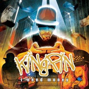 Image for 'I Need Money EP'