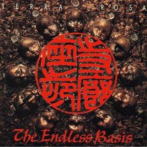 Image for 'The Endless Basis'