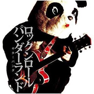 Image for 'Hikishio'