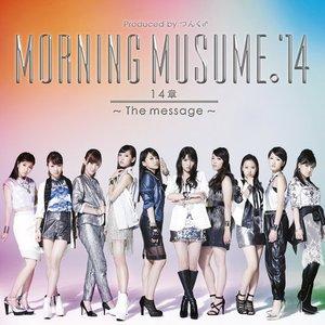 Image pour '14章~The message~'