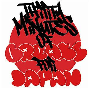 Image for 'Thirty Minutes of Breaks For Japan'