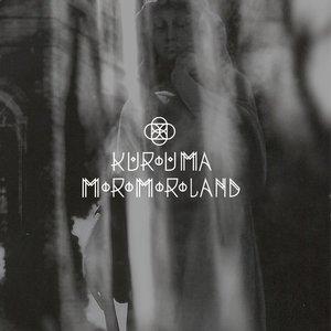 Image for 'Kurouma / Moro Moro Land split'