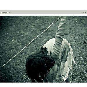 Image for 'Durée'