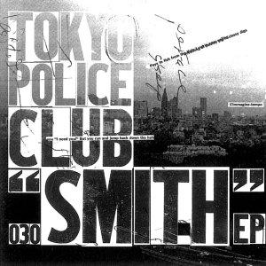 Immagine per 'Smith EP'