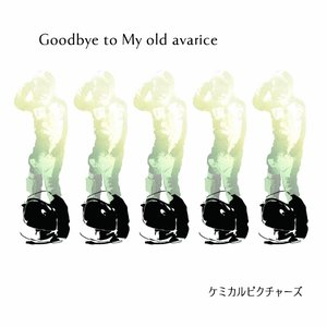 Image pour 'Goodbye to My old avarice'