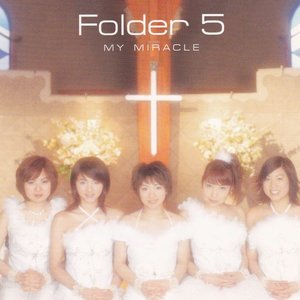 Image for 'My Miracle'
