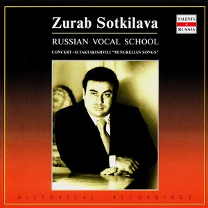 Image for 'Russian Vocal School. Zurab Sotkilava - vol.4'