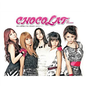 Image for 'Chocolat 쇼콜라'