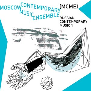 Image for 'Russian Contemporary Music 1'
