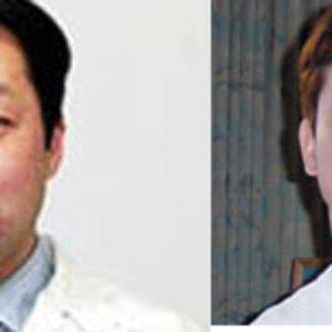 Image for 'Koji Kondo & Toru Minegishi'