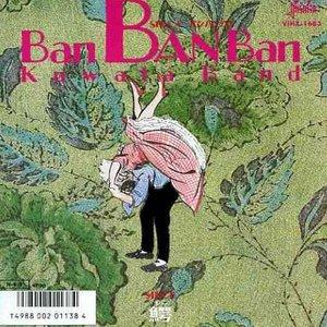 Image for 'BAN BAN BAN'
