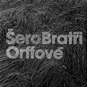 Image for 'Šero'
