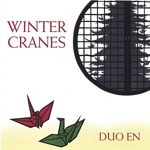 Image for 'Winter Cranes'
