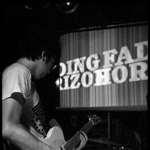 Image for 'Fading Horizon'