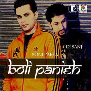 Image for 'Boli Panieh'