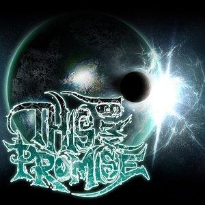 Bild för 'EP 2011'