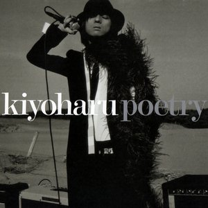 Image for 'Poetry'