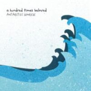 Image for 'Swirl a half-hearted'