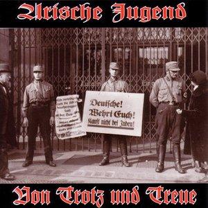 Image for 'Arische Jugend'